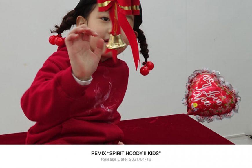 REMIX 20 AW Spirit Hoody II Kids (1)