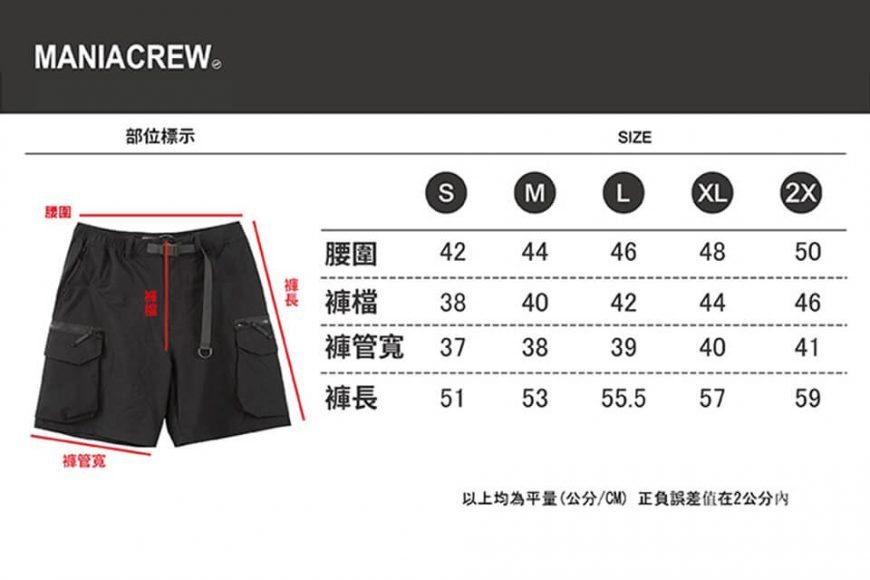 MANIA 21 SS Pocket Pants (13)