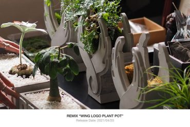 REMIX 20 AW Wing Logo Potter Plants (1)