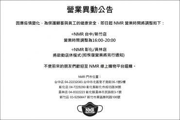 IMG_4200-2