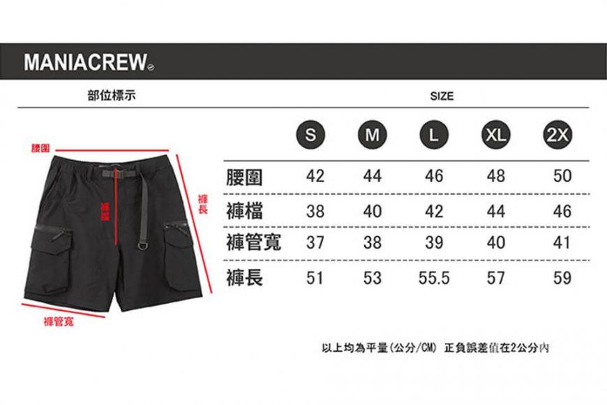 MANIA 21 SS Pocket Pants (48)
