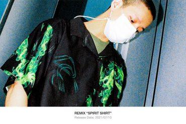 REMIX 21 SS Spirit Shirt (1)
