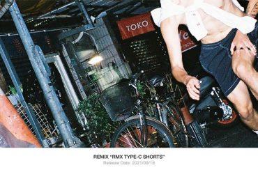 REMIX 21 SS RMX Type C Shorts (1)