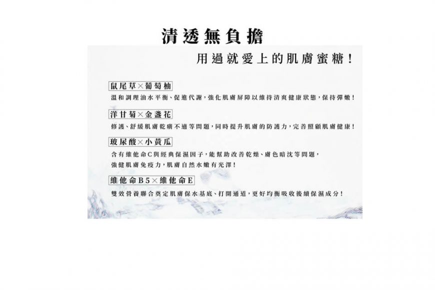 RawShe 曙 胺基酸身體乳液500ml (4)