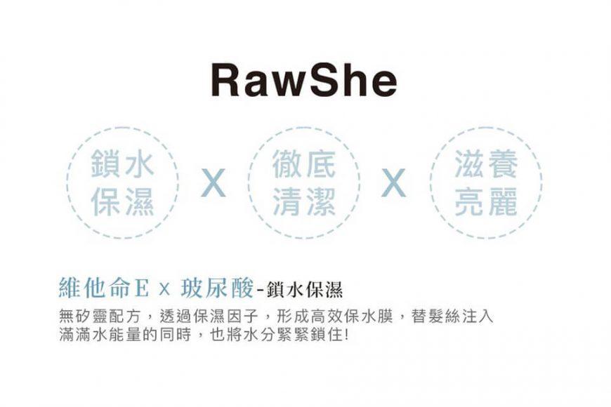 RawShe 朝 深層潔淨洗髮乳500ml (3)