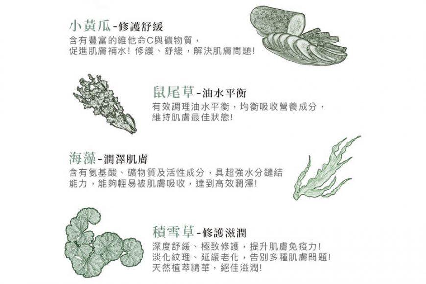 RawShe 朝 麝香保濕身體乳液500ml (4)
