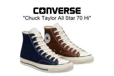 CONVERSE 21 FW 171659C Chuck Taylor All Star '70 Hi (1)